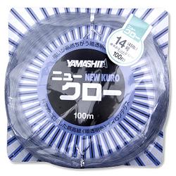 Yamashita New Kuro 100 Mt